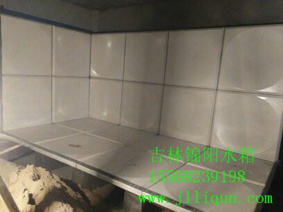 吉林玻璃钢水箱