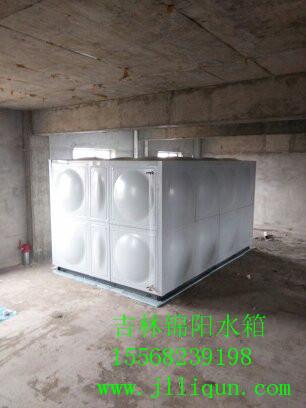 吉林舒兰不锈钢水箱