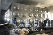 吉林水箱/吉林保温水箱/吉林不锈钢水箱